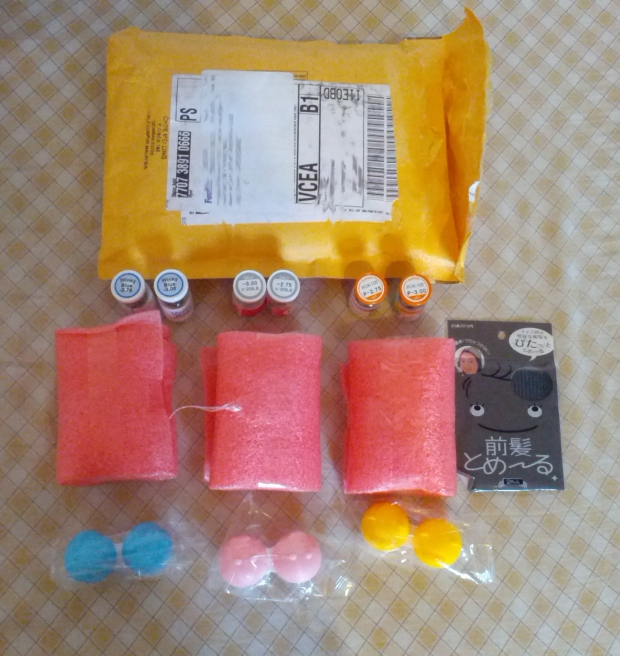 package pinkyparadise